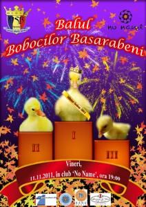 Balul Bobocilor Basarabeni  din Timişoara 2011