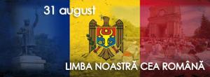 LA MULŢI ANI, LIMBĂ ROMÂNĂ!!!