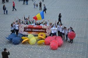 """Cea de-a XIV-a ediție a Festivalului Cultural """"Zilele Basarabiei"""""""