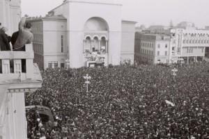 """""""Azi în Timișoara, mâine-n toată țara!"""""""